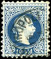Stamp Austrian PO Turkish 1876 10sld.jpg