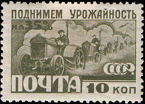 Postage stamps of the Soviet Union - Wikipedia