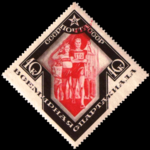 Stamp Soviet Union 1935 CPA509.png