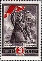 Stamp Soviet Union 1945 CPA964.jpg
