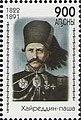 Stamp of Abkhazia - 1997 - Colnect 999810 - Khaireddin Pasha.jpeg