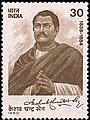 Stamp of India - 1980 - Colnect 526833 - Keshub Chunder Sen.jpeg