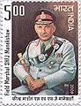 Stamp of India - 2008 - Colnect 158022 - Field Marshal SHFJ Manekshaw.jpeg