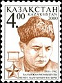 Stamp of Kazakhstan 306.jpg