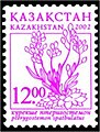 Stamp of Kazakhstan 381.jpg