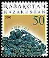 Stamp of Kazakhstan 517.jpg