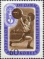 Stamp of USSR 2030.jpg