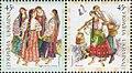 Stamp of Ukraine sUa544-5 (Michel).jpg