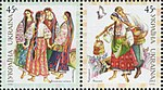 Stamp of Ukraine sUa544-5 (Michel).jpg