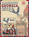Stamps of Georgia, 2013 (2).jpg