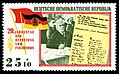 Stamps of Germany (DDR) 1965, MiNr 1106.jpg