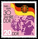 Stamps of Germany (DDR) 1979, MiNr 2461.jpg
