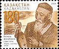 Stamps of Kazakhstan, 2009-11.jpg