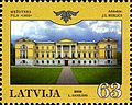 Stamps of Latvia, 2008-30.jpg