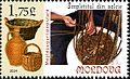 Stamps of Moldova, 2014-02.jpg