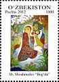 Stamps of Uzbekistan, 2012-24.jpg