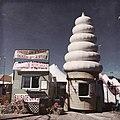 State Fair of Louisiana Soft Serve Ice Cream.jpg