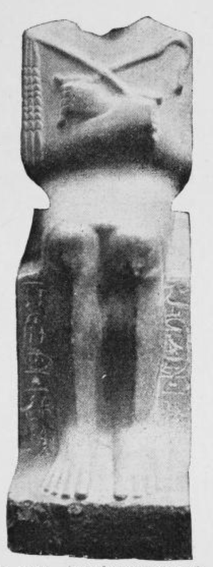 Sobekemsaf II - Image: Statuette Sobekemsaf Petrie b