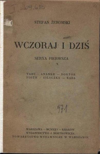 File:Stefan Żeromski - Wczoraj i dziś. Serya pierwsza.djvu