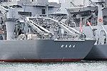 Stern of JS Nichinan(AGS-5105) left rear view at JMSDF Yokosuka Naval Base April 30, 2018 01.jpg
