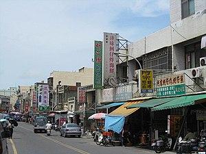 Fangyuan - Image: Street on Wanggong