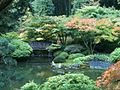 Strolling Pond Garden.jpg