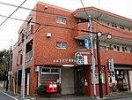 Suginami Shimo-Igusa Post office.jpg