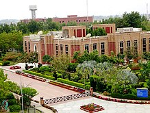Sukkur IBA University - academic block I (2).jpg