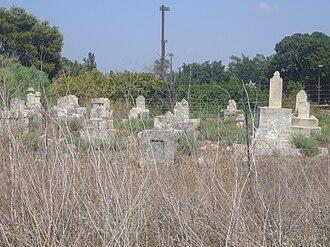 Al-Sumayriyya - Al-Sumayriyya's old cemetery, July 2008