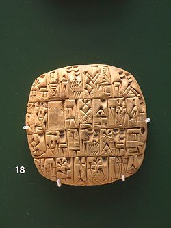 Sumerian account of silver for the govenor.JPG