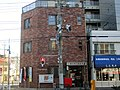Sumida Kikukawa Post office.jpg
