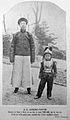 Sun Baoqi and his son.jpg