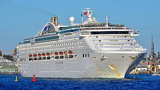 Sun Princess, Fremantle, 2016 (04).JPG