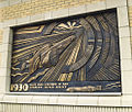 Sunbeam record attempt bronze panel.JPG