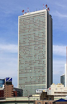 Head office is at the 17th Floor of Sunshine 60