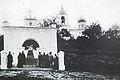 Svjato-Georgivskiy Katerlezskiy monastyr old photo.jpg