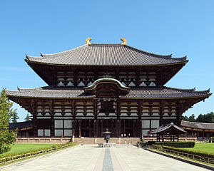 "Main Hall (Japanese Buddhism) - Tōdai-ji's latest ""Daibutsuden"" reconstructed in 1709 is a 9x7 bay Kondō (Japan's National Treasure)"