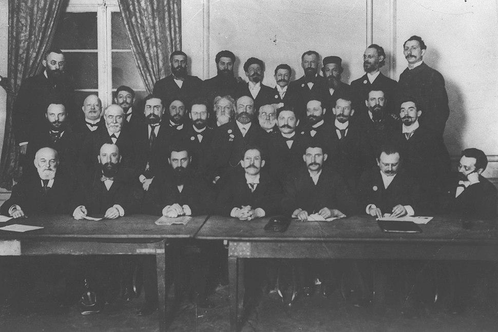 THEODOR HERZL AND THE SUPERVISORY BOARD OF BANK OTSAR HITYASHVUT HAYEHUDIM IN THE YEAR 1900
