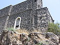 Tabgha - Church of the Primacy of St Peter 2.jpg