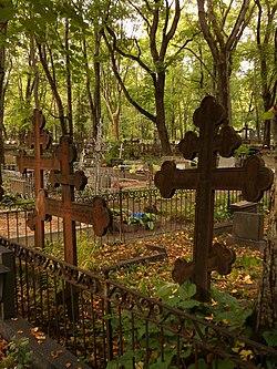 Tallinna Siselinna kalmistu.jpg