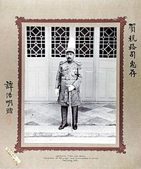 Tan Haoming.jpg