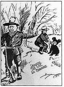 Ours et les contes  dans OURS 220px-Teddybear_cartoon