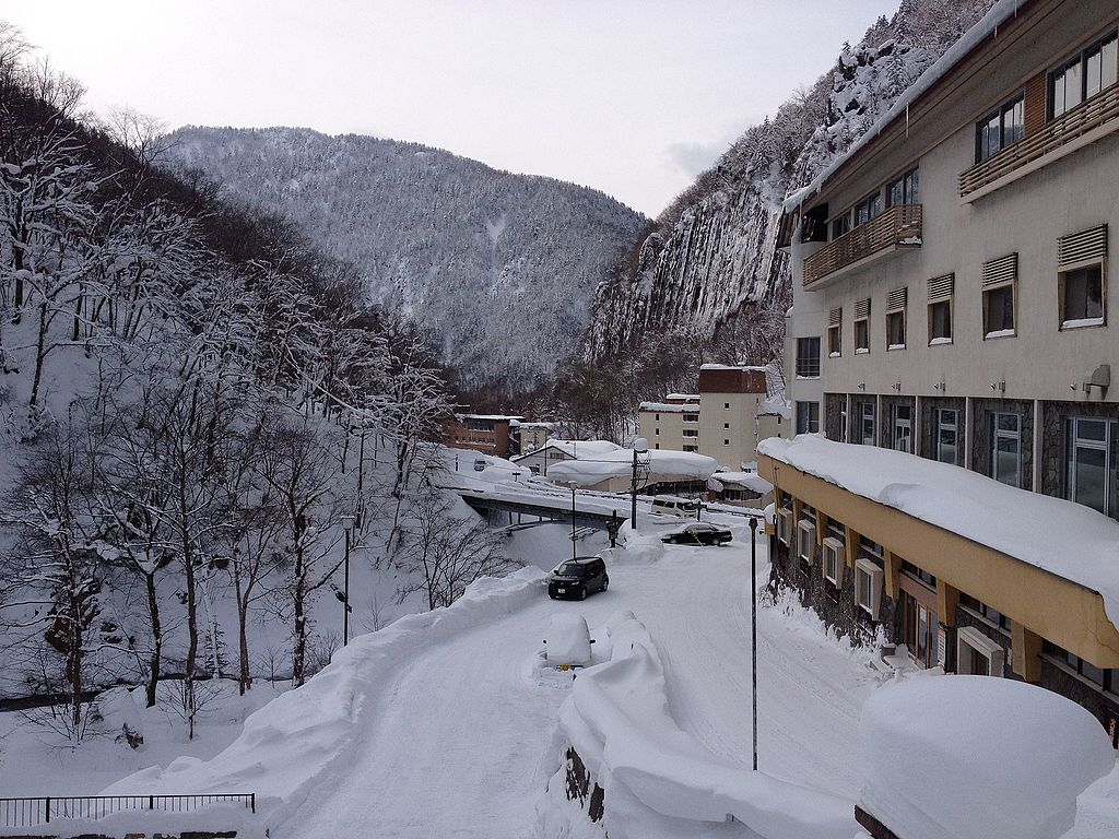 Tenninnkyo Onsen - panoramio