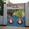 The Aided High School Gate.jpg