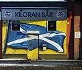 The Kiloran Bar - geograph.org.uk - 1659235.jpg