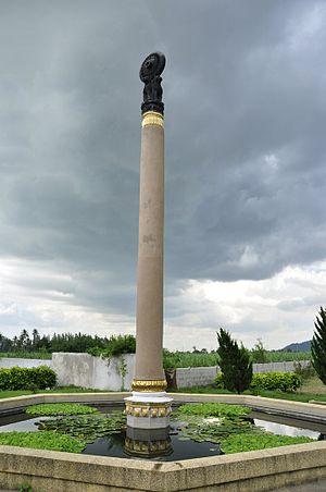 Ancestry of Chandragupta Maurya - Ashoka pillar in Thailand