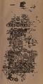 The Paris Codex 07.tif