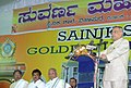 The President, Shri Pranab Mukherjee addressing at the Golden Jubilee Celebrations of Sainik School, Bijapur, at Karnataka on September 24, 2013. The Chief Minister of Karnataka, Shri Siddaramaiah is also seen.jpg