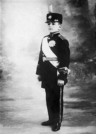 Mohammad Reza Pahlavi - Mohammad Reza in childhood