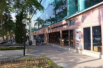 The Pulse (shopping mall) - Restaurants at L1